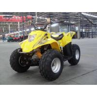 Wholesale Yamaha Chain Drive Four Wheel ATV from china suppliers