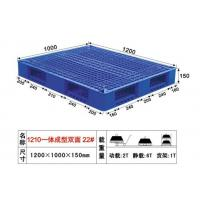 Buy cheap Double Side Stacking warehouse pallet , QC3135 plastic floor pallets 1200*1000*150mm from wholesalers