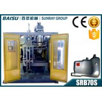Wholesale Car Water Tank Plastic Blow Moulding Machine All Electric Control SRB70S-1 from china suppliers