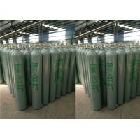 Wholesale 99.999% Sulfur Hexafluoride Gas / High Purity Gases 10L Cylinder Packed from china suppliers