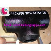 Wholesale steel tee SCH160 from china suppliers