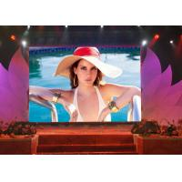 Wholesale P1.56 ultral HD indoor rental led video display screen with die-casting cabinet from china suppliers