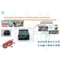 Quality HD Wireless 4G / 3G Mobile DVR HD Wireless With Multiple Function Bus DVR for sale