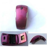 Quality Wireless Optical Mouse QY-WM2408B for sale
