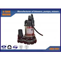 Wholesale Agricultural Submersible Water Pump 50YU2.4 DN50 , commercial sewage pumps from china suppliers