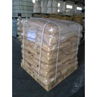Wholesale Calcium Citrate|CAS No.:813-94-5--RUN NUTRITIONS from china suppliers
