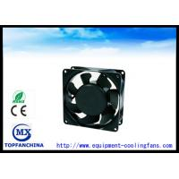 Wholesale 5.5 AC Radiator Equipment Cooling Fans Energy Efficient Plasitc from china suppliers