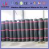 Buy cheap SBS waterproof coil material from wholesalers
