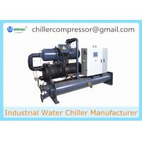 Buy cheap 100 Tons Screw Compressor Water Cooled Chiller for Plastic Injection Molding Machine from wholesalers