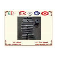 Buy cheap GX25CrNiSi18-9 High Temperature Steel Chain EB22498 from wholesalers