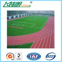 Wholesale Durable PU Running Track Flooring Recycled Rubber Floor Sports Synthetic Prefabricated from china suppliers