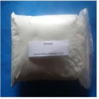 Wholesale Fat Loss Steroids / Weight Loss Hormones Orlistat CAS NO 96829-58-2 from china suppliers