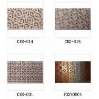 Wholesale Grille Panel from china suppliers