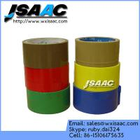 Wholesale Red grey green yellow blue bopp tape from china suppliers