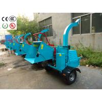 Wholesale wood chipper sale from china suppliers