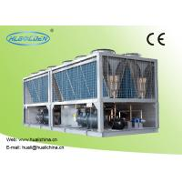 Wholesale 107 Ton Screw-type Air Cooled Water Chiller Galvanized Sheet Material Export Wooden Box Packaging from china suppliers