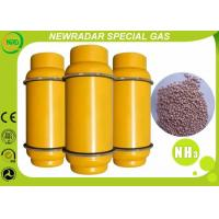 Wholesale Industrial Anhydrous Ammonia Fertilizer Highly Flammable Liquids from china suppliers