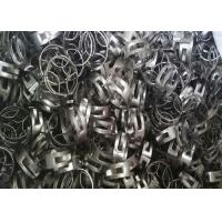 Wholesale 12-120mm Diameter Metal Random Packing Effective Cold And Heat Resistance from china suppliers