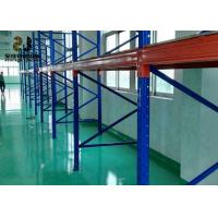 Wholesale Steel Q235 / 245 Power Coated Heavy Duty Storage Racks / Warehouse Shelving from china suppliers