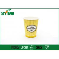 Wholesale Custom Disposable Single Wall Paper Cups With Double PE Coating For Cold Drink from china suppliers