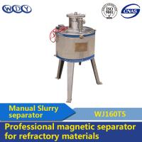 Wholesale Laboratory High Intensity Induced Roll Magnetic Separator For Ores from china suppliers