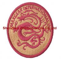 Wholesale Round shape hook loop fastener embroidery tactical badge/medal/epaulet/armband from china suppliers