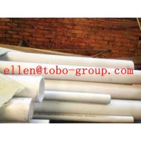 Wholesale UNS S31803 duplex stainless steel pipe from china suppliers