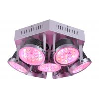 Buy cheap 230w High quality  full spectrum led chip grow light lighting with professional manufacturer adjust led grow lamp from wholesalers