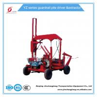 Buy cheap YZ230China supplier Highway Hydraulic pile driver with extractor for Guardrail post installation from wholesalers