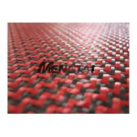 Wholesale Flame Prevention Hybrid Carbon Aramid Fabric from china suppliers