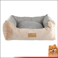 Wholesale outdoor pet bed Stripes short plush pp cotton pet beds china factory from china suppliers