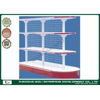 Wholesale Supermarket shelf advertising metal gondola shelving system for merchandising displays from china suppliers