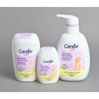 Wholesale Baby Hair and Body Wash (CFB262/204/254) from china suppliers