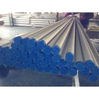 Wholesale Cold Rolled Duplex Stainless Steel Tube Astm A790 / A789 , Aneanled / Pickled from china suppliers