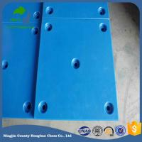 Wholesale Professional Factory Export Various Size Colorful Engineering Plastic Hard PE Sheet from china suppliers