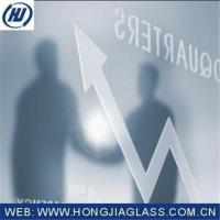 Buy cheap Magic frosted glass from wholesalers