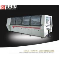 Wholesale Yag CNC Laser Metal Cutter Device from china suppliers