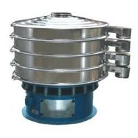 Wholesale circular vibrating screen with hooper -for rice flour powder screening from china suppliers