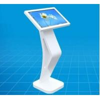 Wholesale Custom Fluent Touch Screen Kiosk Outdoor Information Kiosk Self Service from china suppliers