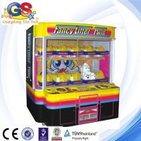 Wholesale Fancy Lift Twin Prize Vending Machine double player from china suppliers