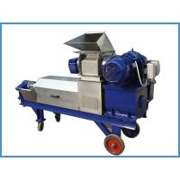 Wholesale Double screw extractor for fiber rich fruit from china suppliers