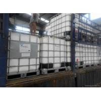 Buy cheap AKD EMULSION from wholesalers