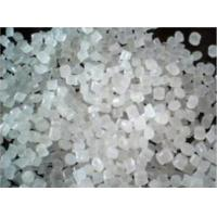 Buy cheap Polypropylene/PP Resin/PP Granule from wholesalers
