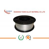Wholesale Pure Zinc Thermal Spray Wire 2.0mm 4.0mm Used For Capacitors / Industry from china suppliers