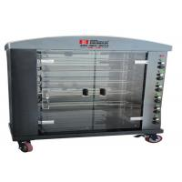 Buy cheap Smokeless Electric Chicken Grill Oven Vertical Rotating Chicken Grill from wholesalers