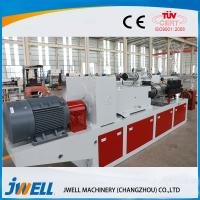 China Portable Upvc Extrusion Machinery , Polythene Extruder Machine Compact on sale