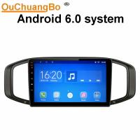 Buy cheap Ouchuangbo car radio multi media stereo for MG 3 2017 with bluetooth SWC AUX 4 Cores from wholesalers