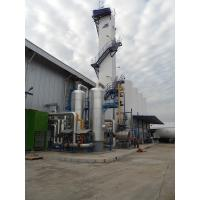 Wholesale Air Separation Liquid Oxygen Plant  LOX , LIN , Cryogenic  oxygen plants from china suppliers