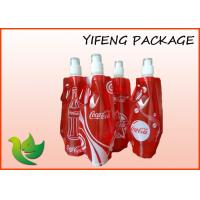 Wholesale Juice Drink Spout Pouch from china suppliers