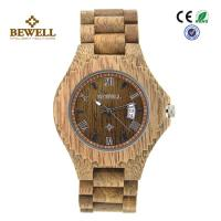 Wholesale Leisure Stylish Personalized Waterproof Wooden Watch With Calendar And Japan Movement from china suppliers